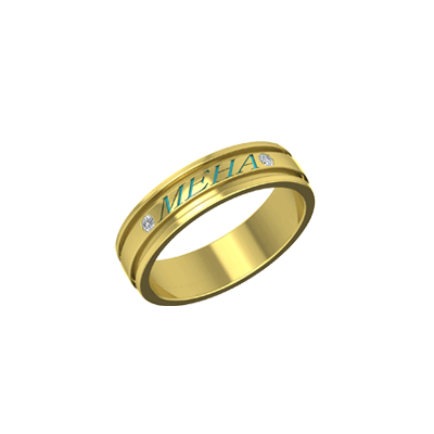 Contemporary Name Ring AuGrav