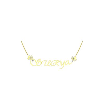 Gold and Diamond Pendants With name engraved in india in white and yellow gold. Free shipping in new delhi,noida,pune,hyderabad and chennai