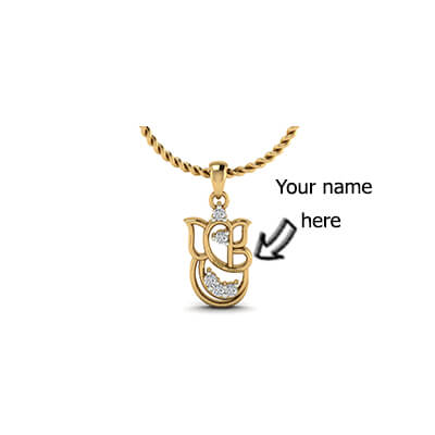 Gold ganesha pendant for kids with name engraved. Available in 18k and 22k and free shipping across india