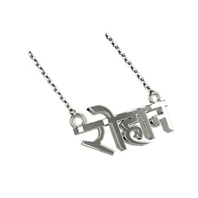 Pure Silver pedant with your name. Free shipping in delhi,chennai,pune,kolkata,mumbai