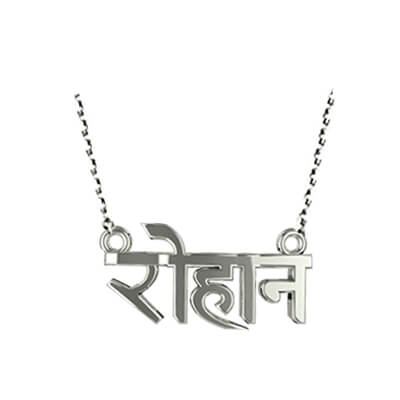 Personalized Silver Pendant For Men with name. Unique pendant for father,boyfriend,brother and husband.
