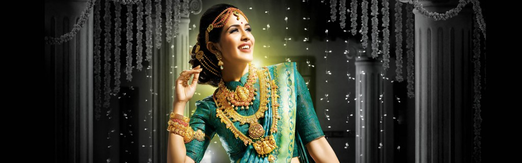 Bhima jewellers - Bangalore