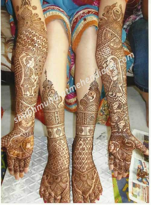 Shubh Muhurat Mehandi Arts