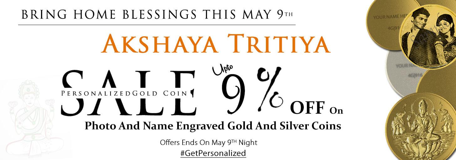 Akshaya Tritiya Gold Coin Offer 2016 Online India