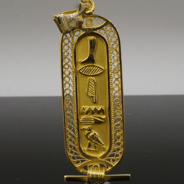 18Carat Yellow Gold Egyptian Cartouche Pendant Charm