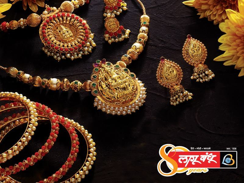 10 Jewellery Stores In Pune For Your Jewellery Shopping