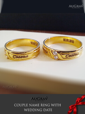 Gold Ring With name on them, Carved Gold Rings With Name