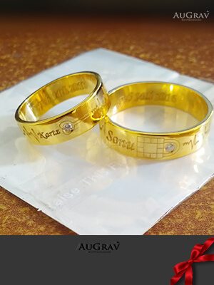 Sound Wave Engraved Gold Rings