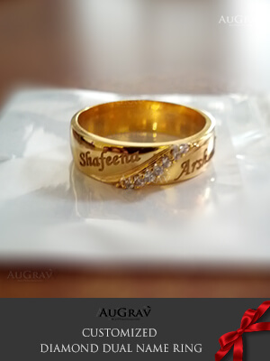 Wedding Rings For Couples With name, Engagement Rings With Couple name engraved