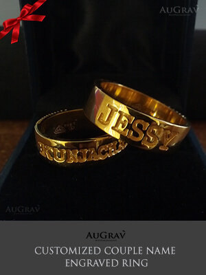 Name Carved Gold Ring, Gold Wedding Rings with name