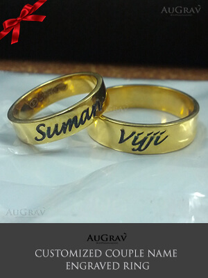 Name Engraved Gold Rings Wedding Couple Rings Wedding Rings
