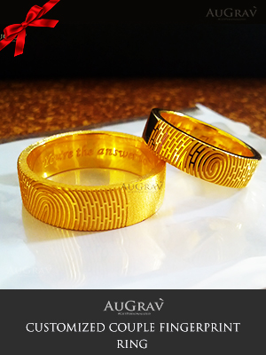 A Unique Wedding Ring With Fngerprint, 22K Yellow Gold Custom Couple Ring
