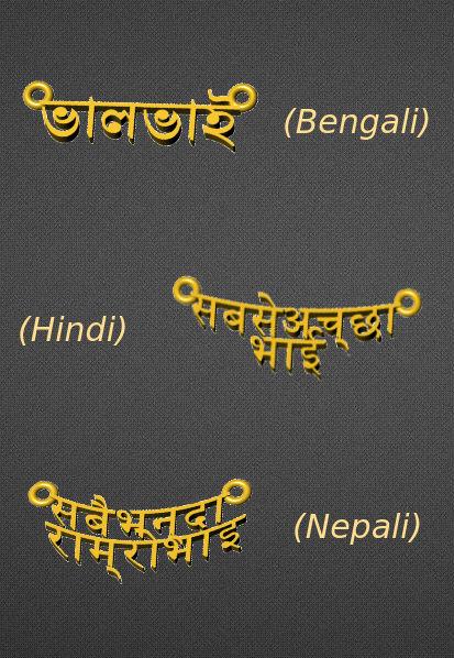 raksha_bandhan_2