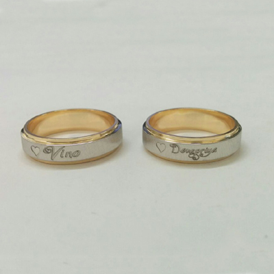 gold and platinum rings, name engraved platinum rings