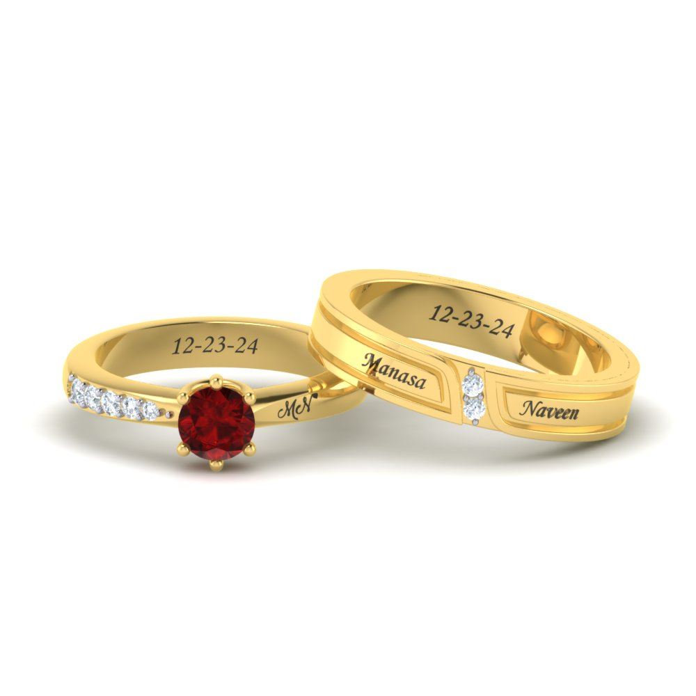 Gold Wedding Rings.Gold Engagement Rings With Name Engraved