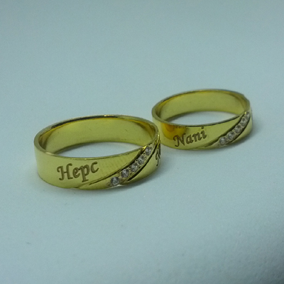 Designer Name Engagement Rings