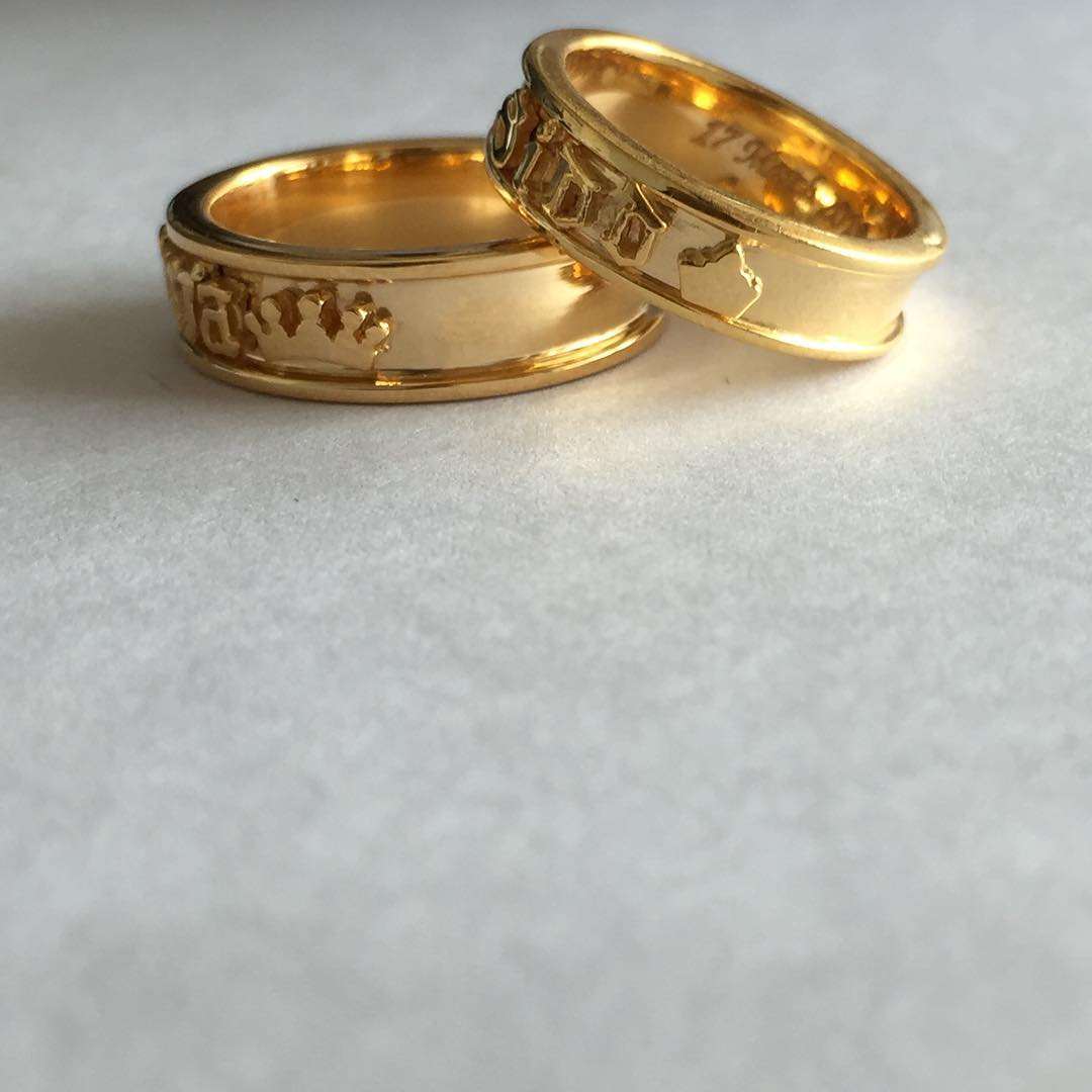 Name Embossed Couple bands