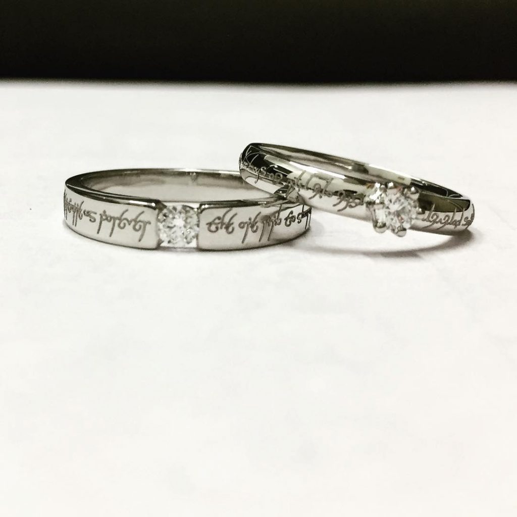 Platinum-Couple-Elvish-Rings