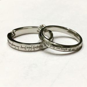 Elvish Font Platinum Rings