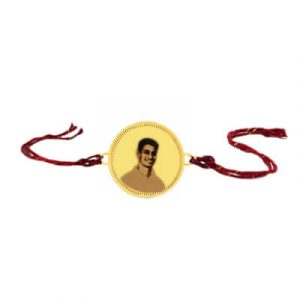 Photo Engraved Gold Rakhi