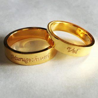 Plain-Vanilla-Gold-Couple-Bands1